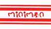 Minimon